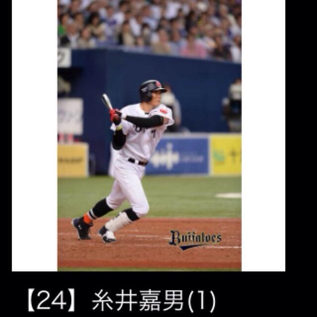 201410241225545e2.jpg
