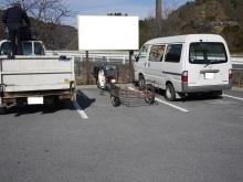 10万円で家を建てて生活する寝太郎のブログ