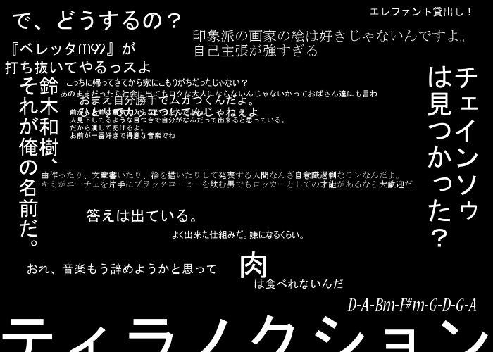 mojidake_02.jpg