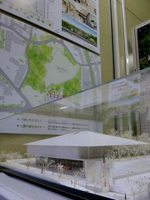 枚方市立美術館模型1412