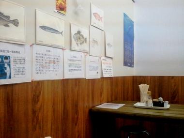 寿司研究所