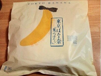 tokyobanana001.jpg