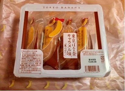 tokyobanana002.jpg
