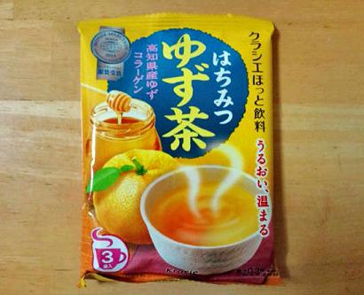 yuzucha00.jpg
