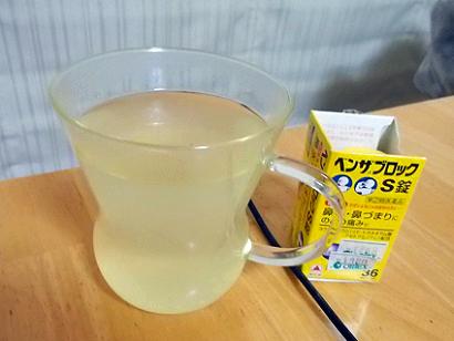 yuzucha01.jpg