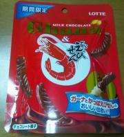 2505cyoko_convert_20130503003532.jpg