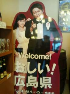 2505oshii_convert_20130506020307.jpg
