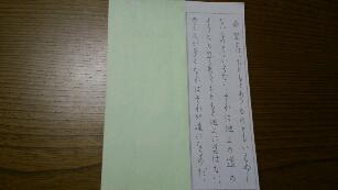 fc2_2013-11-29_15-05-45-730.jpg