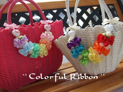 Rainbow Flower Bag Charm
