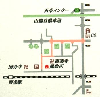 尼寺手づくり市 map
