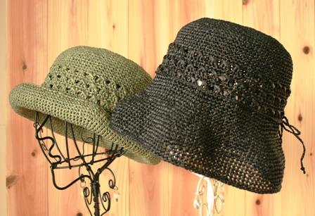 透かし模様の帽子(133-2,3)