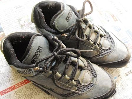 靴崩壊事件1