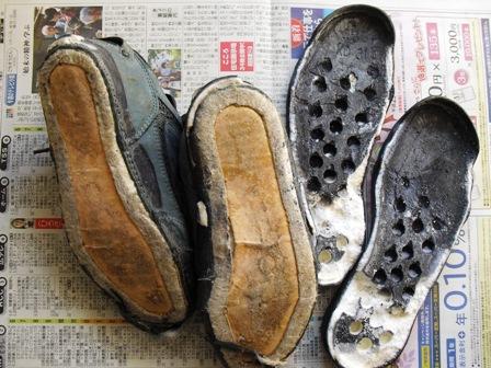 靴崩壊事件2