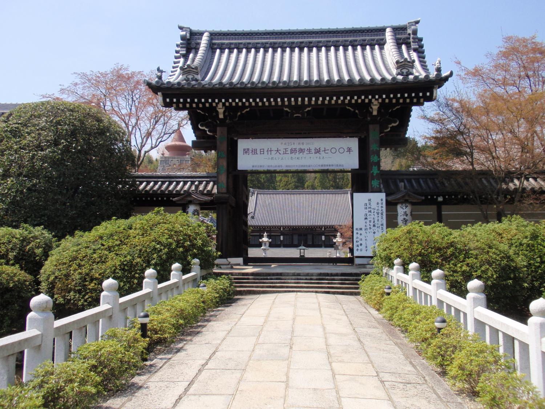 妙満寺・山門