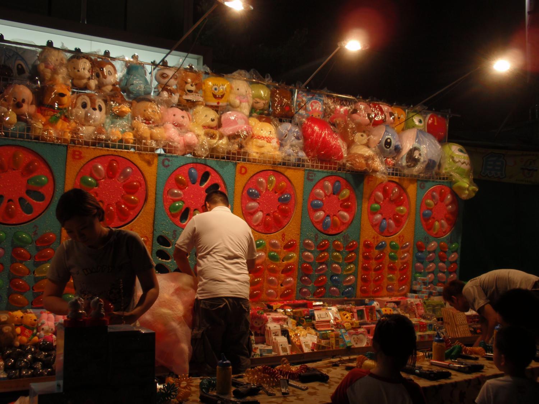 台北・観光夜市