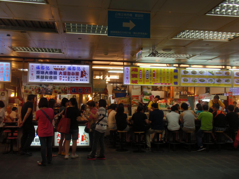 台北・観光夜市3