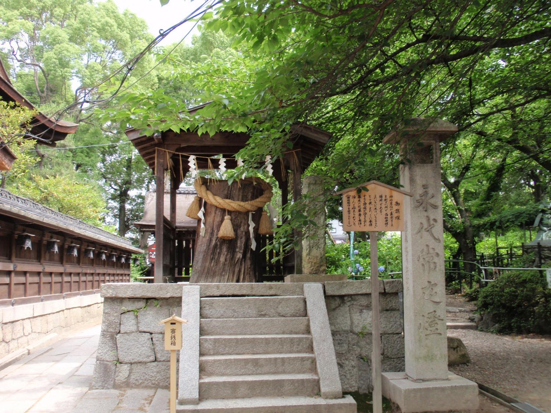 藤森神社・旗塚