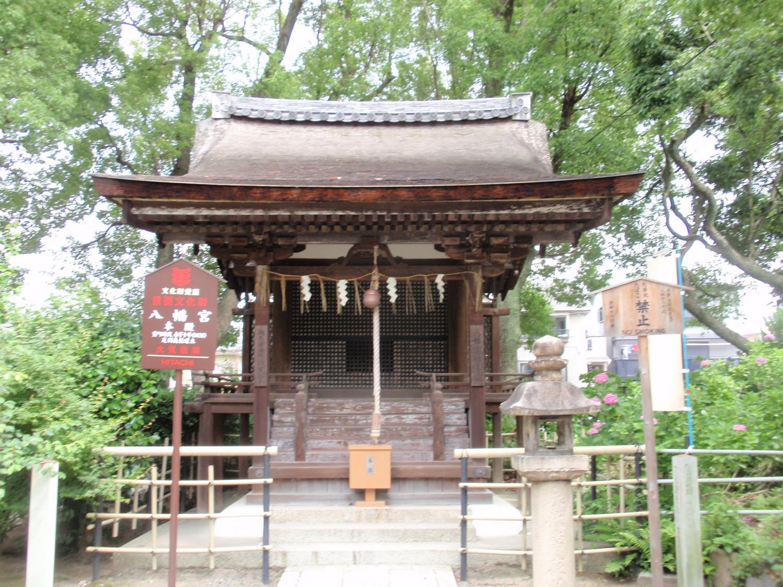 藤森神社・八幡社