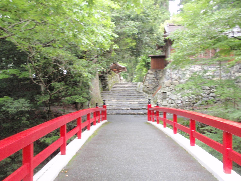 明王院・三宝橋