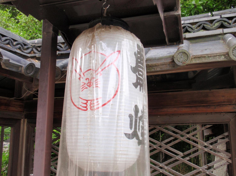 三尾神社・提灯