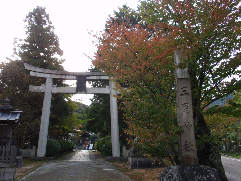 三尾神社・鳥居