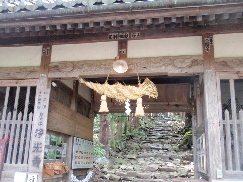 浄光寺・山門