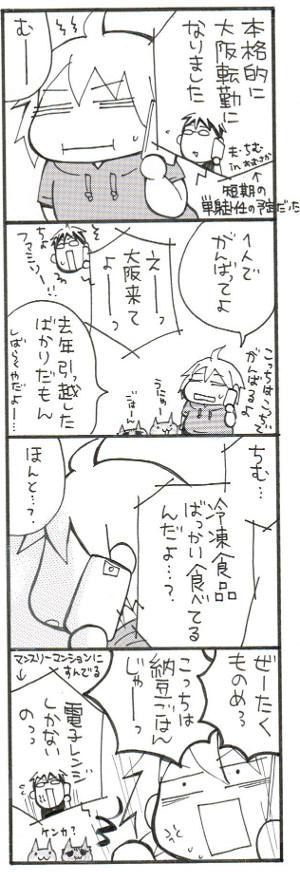 comic001-2.jpg