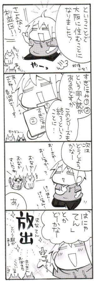 comic001-3.jpg