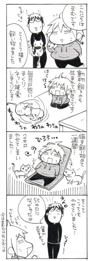 comic001-5.jpg