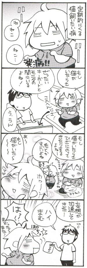 comic002-3.jpg
