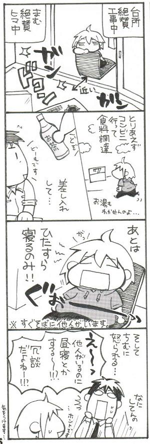 comic002-6.jpg