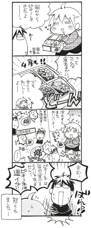 comic003-5.jpg