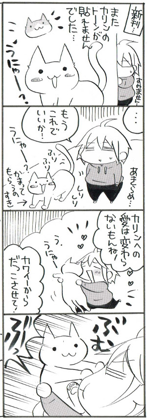 comic004-1.jpg