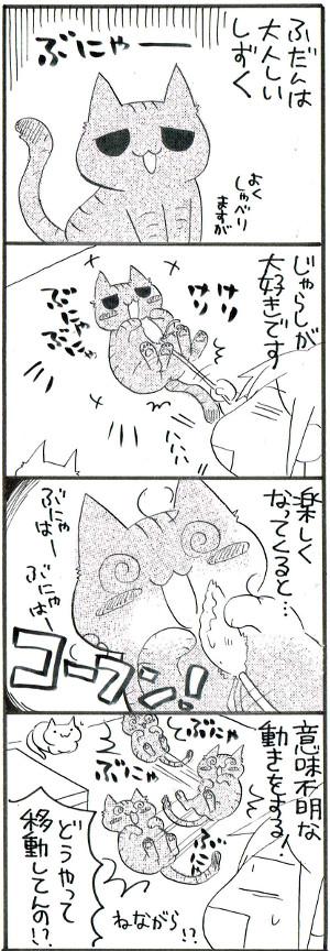 comic004-2.jpg