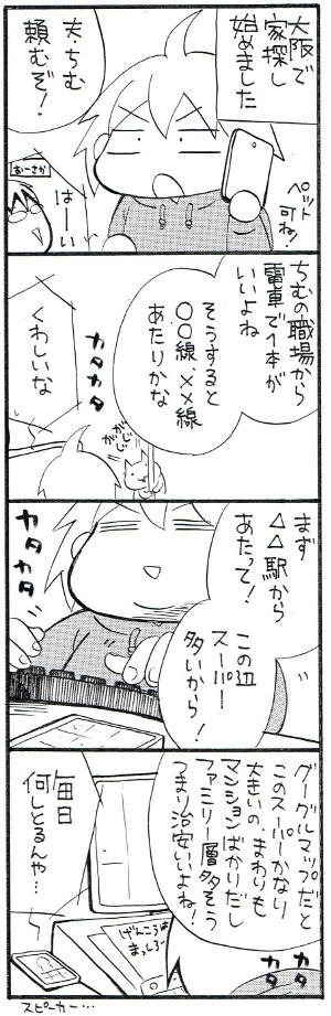comic004-6.jpg