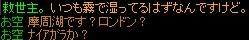 RedStone 13.07.22[000]
