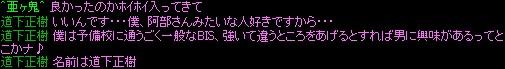 RedStone 13.08.05[04]