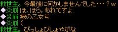RedStone 13.08.11[00]