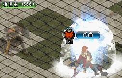 RedStone 13.08.16[01]