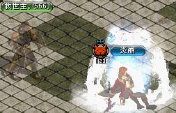 RedStone 13.08.16[00]