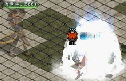 RedStone 13.08.16[02]