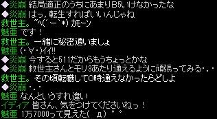 RedStone 13.08.17[00]