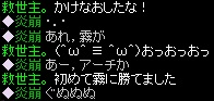 RedStone 13.08.17[02]