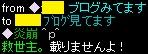 RedStone 13.08.17[16]