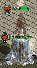 RedStone 13.08.17[21]