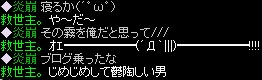 RedStone 13.08.17[23]