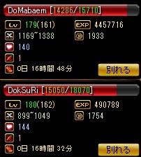 RedStone 13.10.15[05]