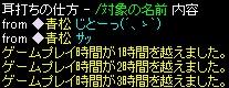 RedStone 13.10.15[04]