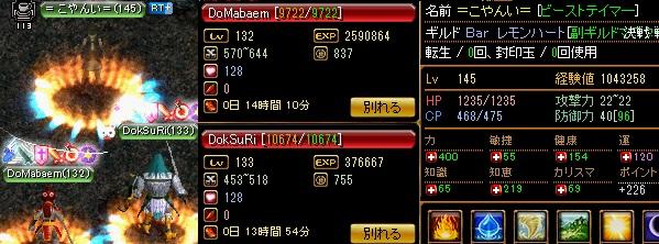 RedStone 13.10.15[03]