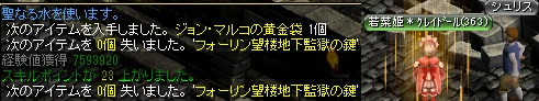 RedStone 13.10.19[00]